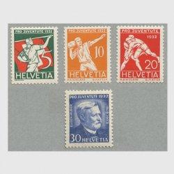 スイス 1932年慈善切手4種