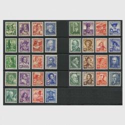 スイス 1933-1941年 慈善切手 著名人と民族衣装の女性シリーズ36種