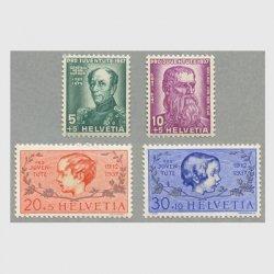 スイス 1937年慈善切手4種