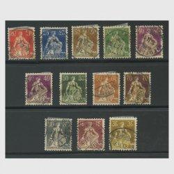 スイス 1908-18年ヘレヴェチア使用済み12種