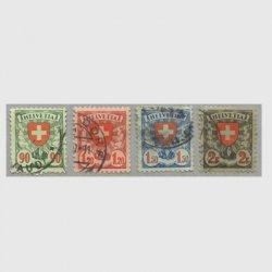 スイス1924年白十字とアルプス使用済み4種