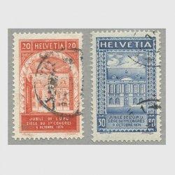 スイス 1924年UPU50年使用済み2種