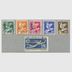 スイス 1932年ジェノバ国際軍縮会議使用済み6種
