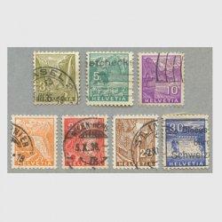 スイス 1934年風景使用済み7種