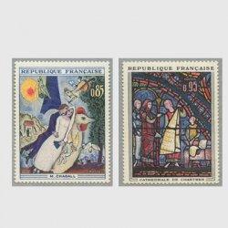 フランス 1963年シャガール画「エッフェル塔の新婚夫妻」など2種