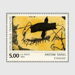 フランス 1992年アントニ・タピエス画「抽象画」