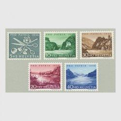 スイス 1956年社会福祉 ローン湖など5種