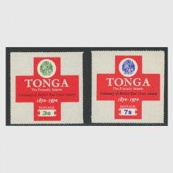 トンガ 1970年英国赤十字100年2種