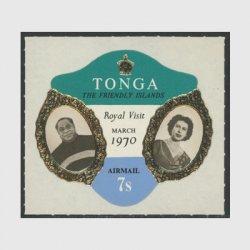 トンガ 1970年トンガ国王とエリザベス女王7S