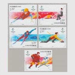 中国 2020年'22北京冬季オリンピック・氷上種目5種