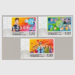中国 2020年海外民生プロジェクト3種