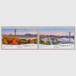中国 2020年中国エチオピア国交50年2種