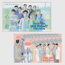 中国香港 2020年「ウイルスと戦おう」小型シート