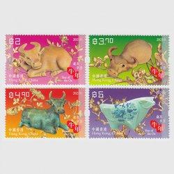 中国香港 2021年年賀切手「丑」4種