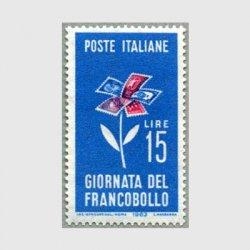 イタリア 1963年切手の日