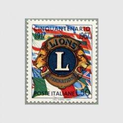 イタリア 1967年ライオンズクラブ50年