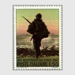 イタリア 1967年Piavelに立つ兵士