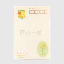 はあとメール「木の葉の詩」