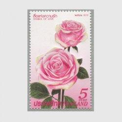 タイ 2019年ラブ切手バラ香り付き