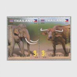 タイ 2019年タイ-フィリピン友好70年2種連刷