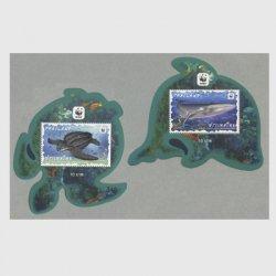 タイ 2019年海洋生物小型シート2種