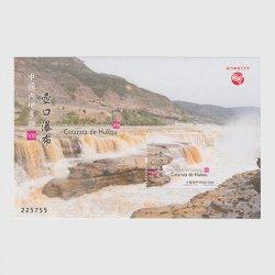 中国マカオ 2021年中国大陸風景8次小型シート