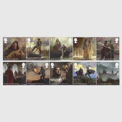 イギリス 2021年アーサー王伝説10種(5連x2)
