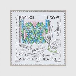 フランス 2021年工芸
