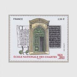フランス 2021年古文書学校200年