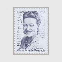 フランス 2021年シモーヌ・ド・ボーヴォワール