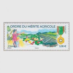 フランス 2021年農事功労賞