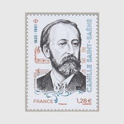 フランス 2021年サン・サーンス没後100年
