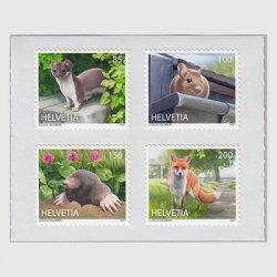 スイス 2021年都会の動物4種