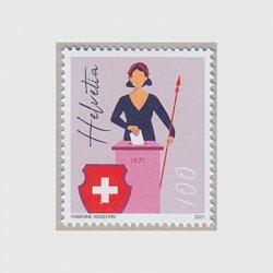 スイス 2021年女性参政権50年
