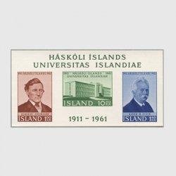 アイスランド 1961年アイスランド大学50年 小型シート