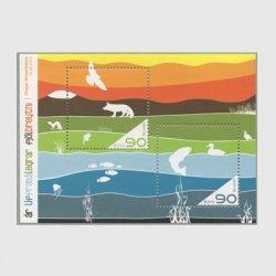 アイスランド 2010年国際生物多様性年 小型シート