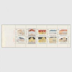 フィンランド 1982年領主の館 切手帳ペーン