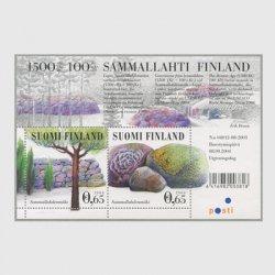 フィンランド 2004年世界文化遺産サンマルラハデンマキ 小型シート