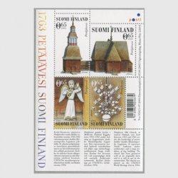 フィンランド 2005年世界遺産Petajavesi 教会 小型シート