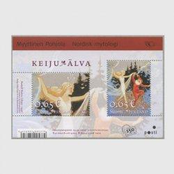 フィンランド 2006年北欧の神話 小型シート