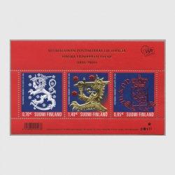 フィンランド 2006年フィンランド切手150年 小型シート