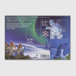 フィンランド 2007年国際極年 小型シート