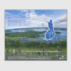 フィンランド 2011年シュトルーヴェの測地弧 小型シート