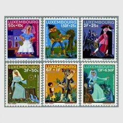ルクセンブルグ 1966年おとぎ話6種