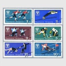 ブルガリア 1967年グルノーブル冬季五輪6種使用済