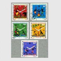 中央アフリカ 1972年時計の文字盤5種使用済