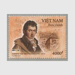 ベトナム 2020年ベートーベン生誕250年
