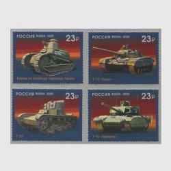 ロシア 2020年戦車100年4種