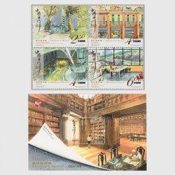 中国マカオ 2021年マカオの図書館