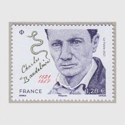 フランス 2021年シャルル・ボードレール生誕200年